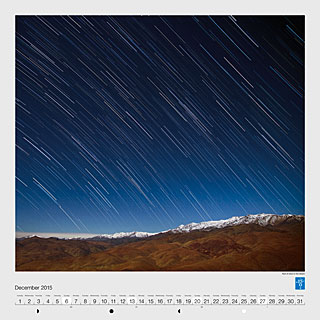 December – Rain of stars in the desert