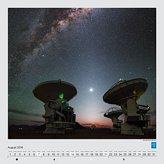 August - Milky Way above ALMA array