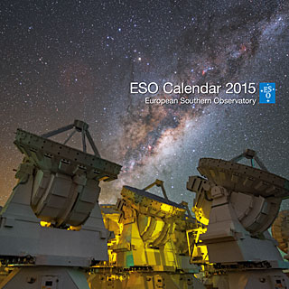 ESO Calendar 2015 (not 2016 or 2017!)