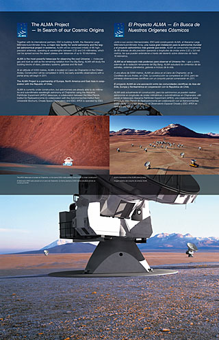 ALMA 1 (Paranal Visitor Centre, English, Spanish)