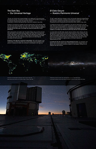 Light Pollution (Paranal Visitor Centre, English, Spanish)
