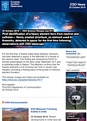 ESO — First identification of a heavy element born from neutron star collision — Science Release eso1917