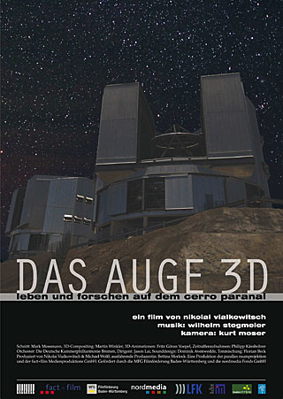 Das Auge 3D (The Eye 3D) press kit (German)